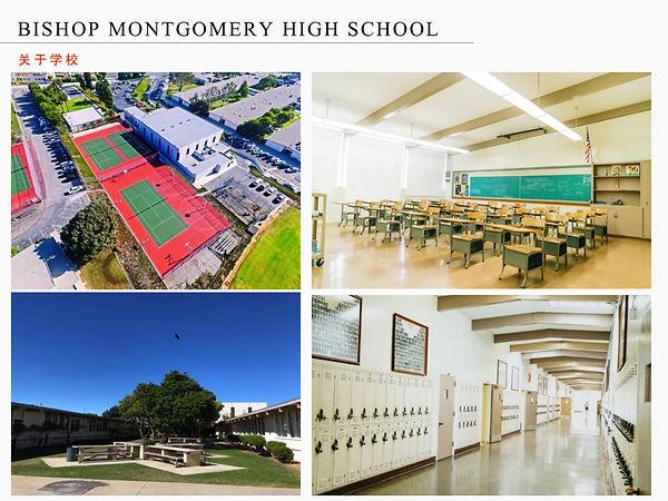 Bishop Montgomery High School-06.jpg
