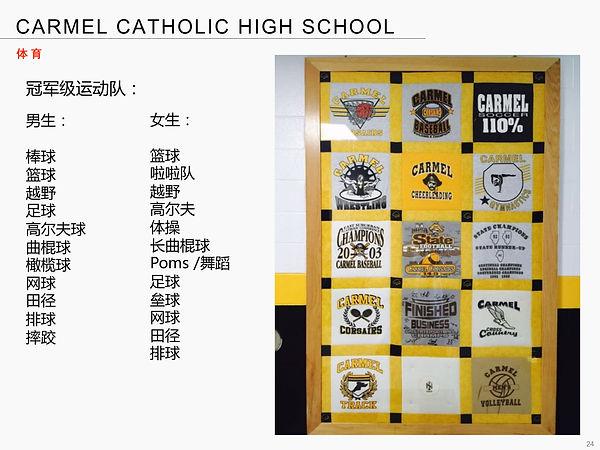Carmel Catholic High School-24.jpg