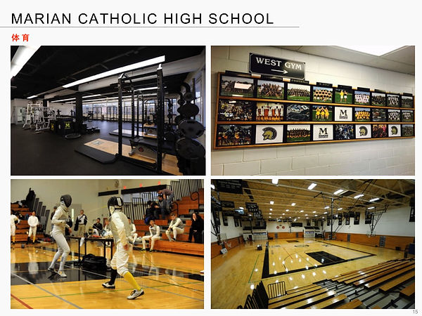 Marian Catholic High School-15.jpg