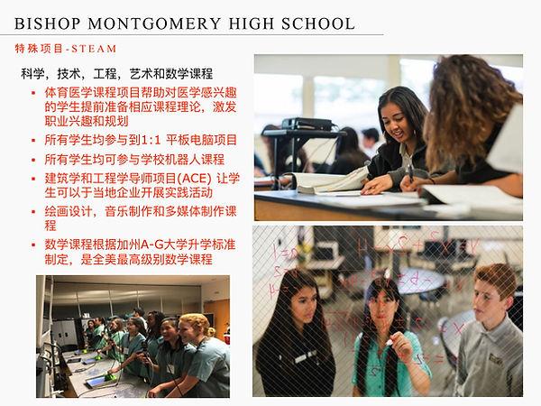 Bishop Montgomery High School-13.jpg