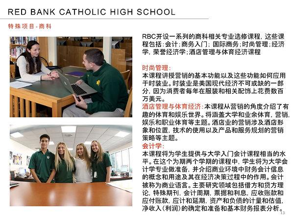 Red Bank Catholic High School-13.jpg