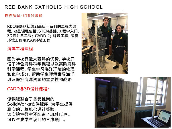 Red Bank Catholic High School-11.jpg