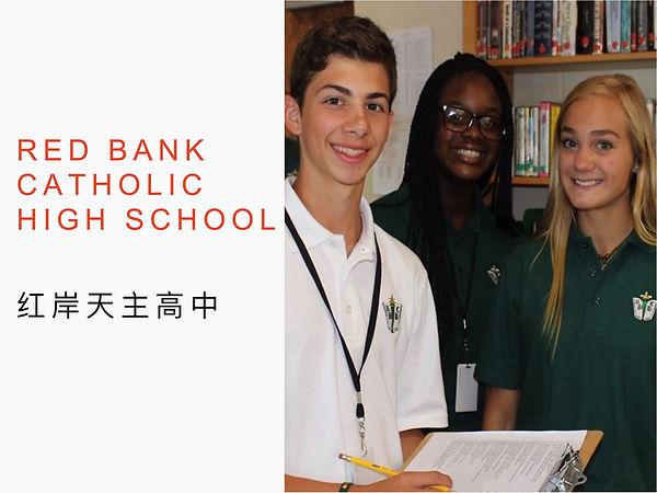 Red Bank Catholic High School-01.jpg