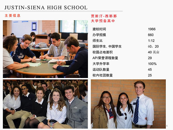 Justin-Siena High School-06.jpg