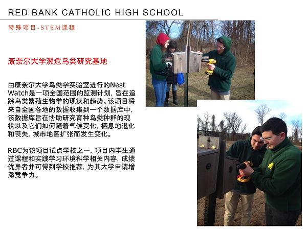 Red Bank Catholic High School-12.jpg