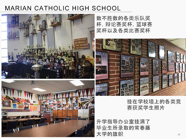 Marian Catholic High School-22.jpg