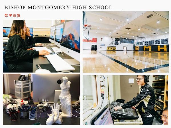 Bishop Montgomery High School-11.jpg