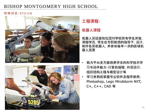 Bishop Montgomery High School-16.jpg