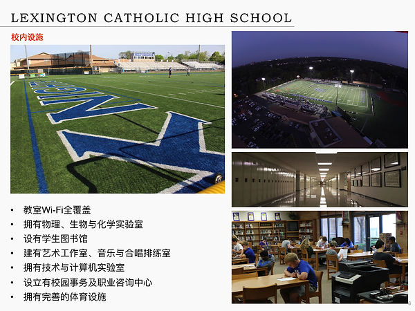 Lexington Catholic High School-06.jpg