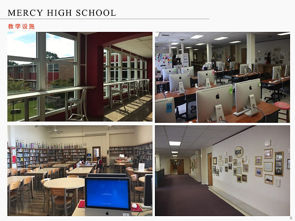 Mercy High School-08.jpg
