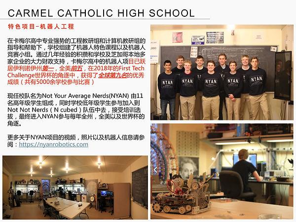 Carmel Catholic High School-17.jpg