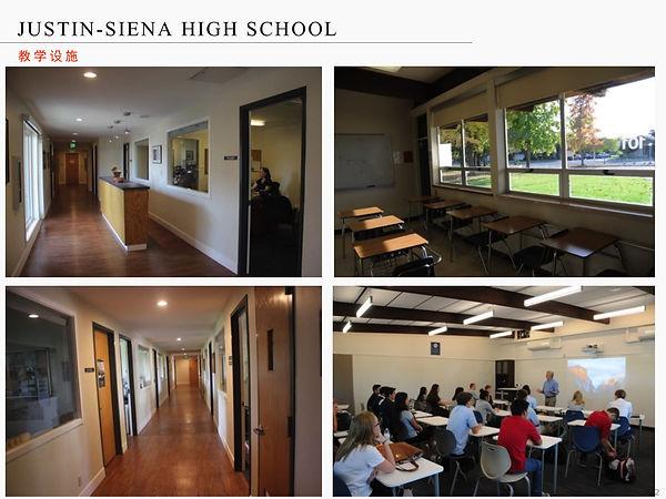 Justin-Siena High School-12.jpg