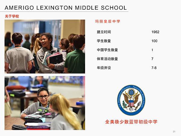 Lexington Catholic High School-21.jpg