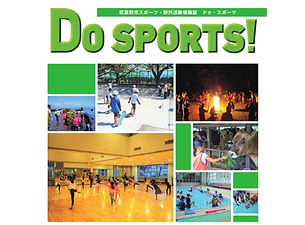 障碍者スポーツ1.jpg