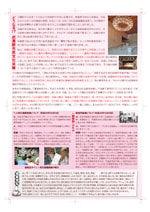 kuranoemiko_report_150110-2.jpg