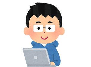 ICT教育.jpg