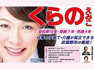 2期目ポスター.jpg