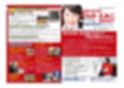 kuranoemiko_report_160310a.jpg