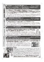 kuranoemiko_report_140313-2.jpg