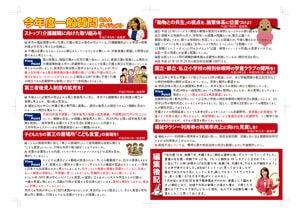 kuranoemiko_report_160310b.jpg
