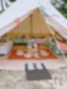 An image for glamping services.