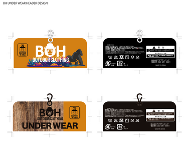 BH UNDER WEAR HEADER