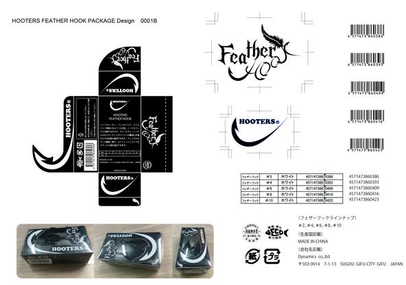 FEATHERHOOKデザイン