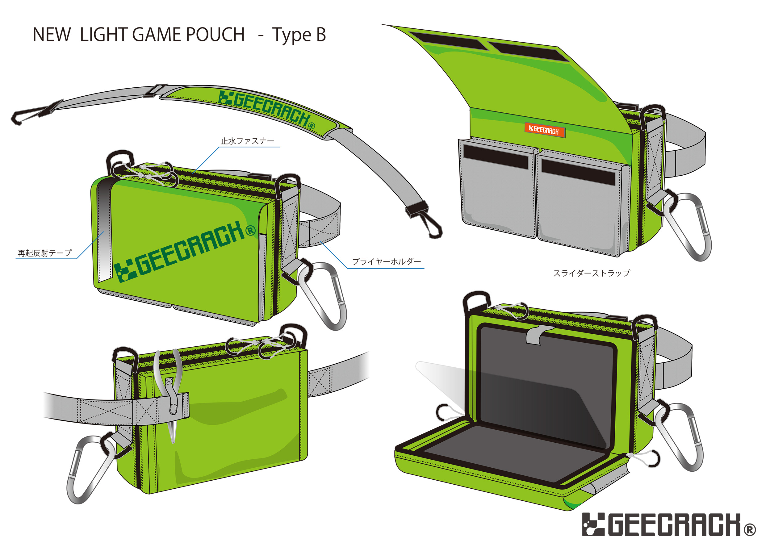 NEW LIGHT GAME POUCH-2 のコピー