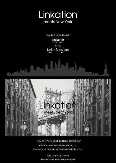 Linkation