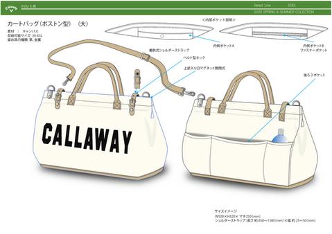 CALLAWAY BAG Design