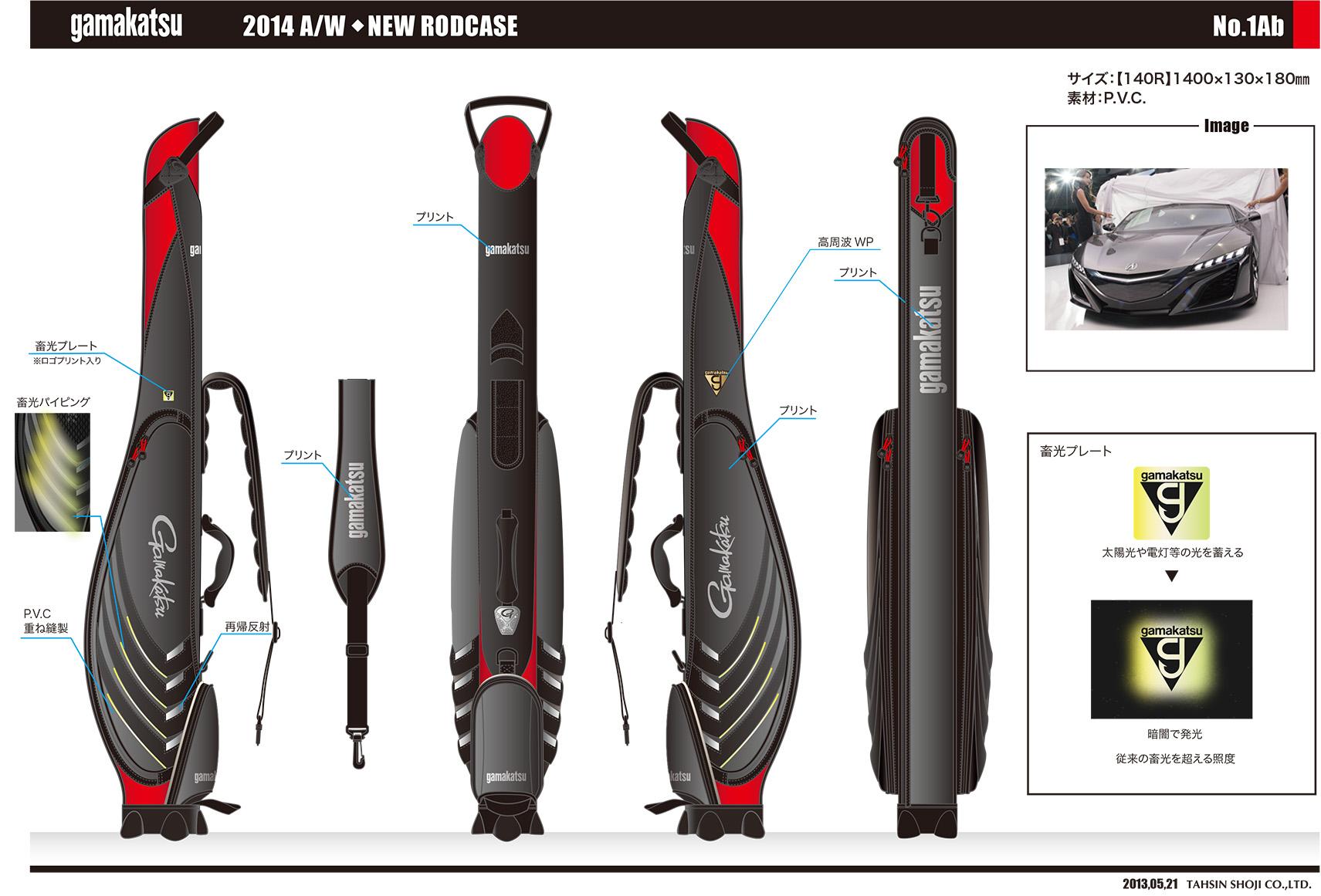 gamakatsu New Design 0001Ab のコピー