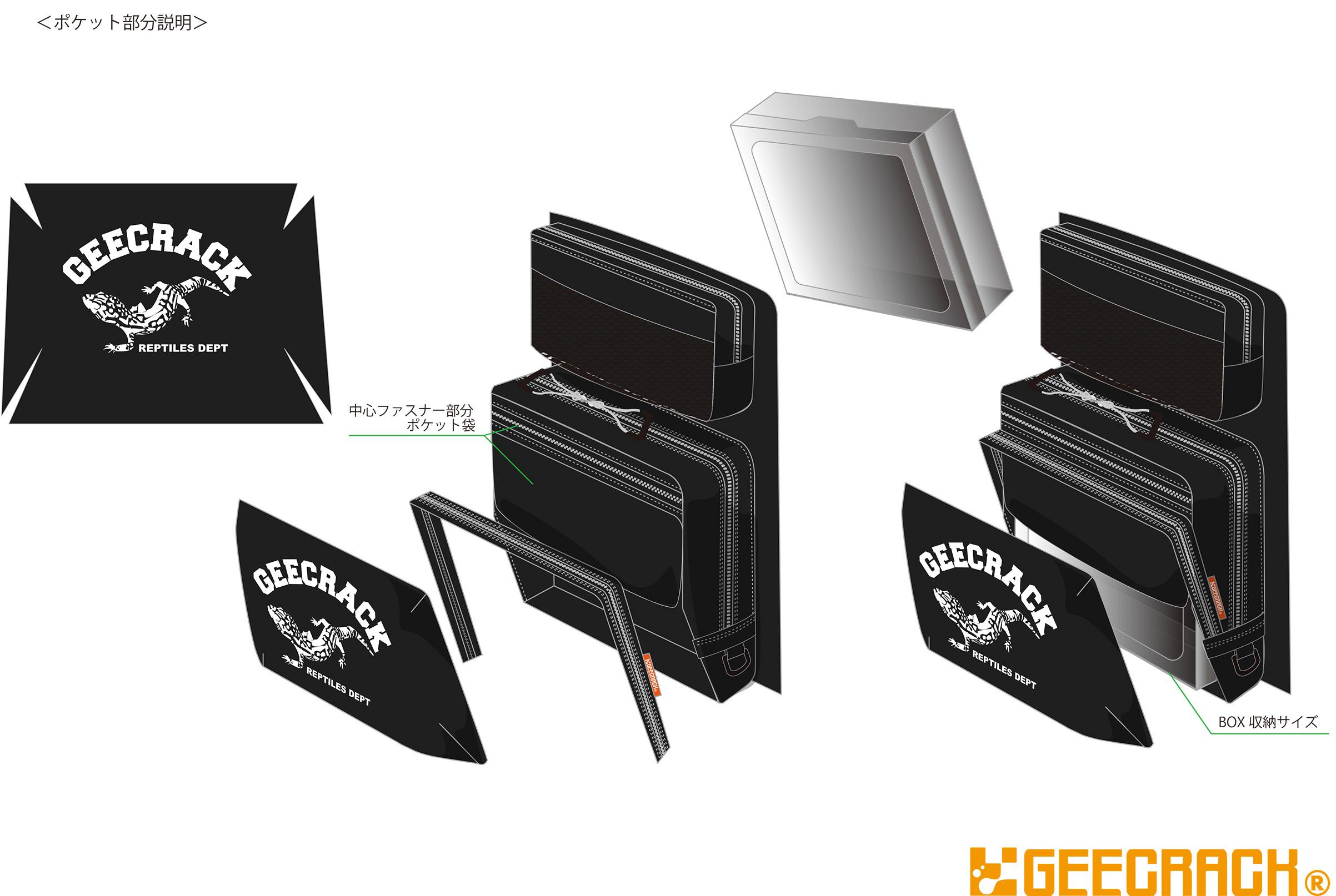GEECRACK SHOULDER BAG-3 のコピー