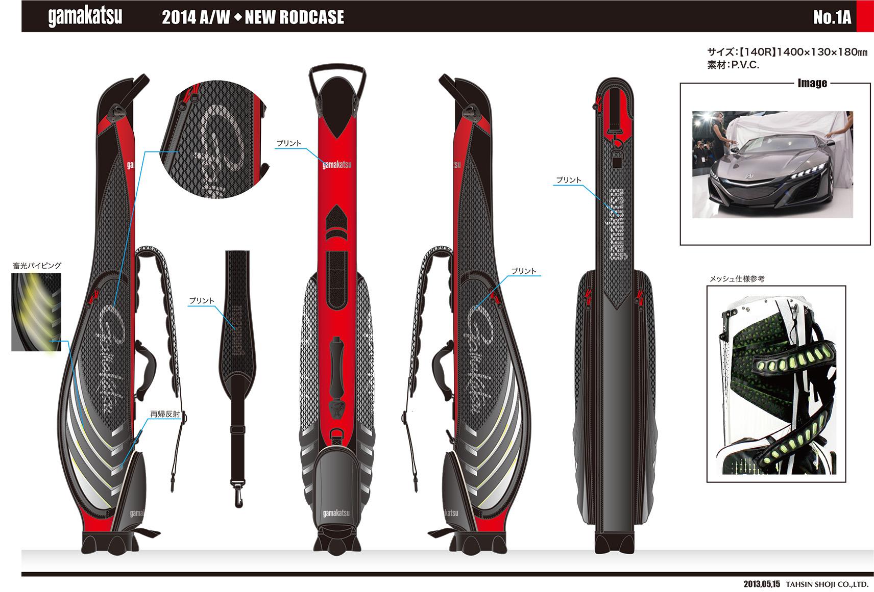 gamakatsu New Design 0001A-1 のコピー
