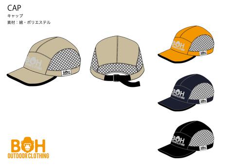 BH CAP