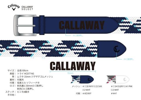 CALLAWAY ベルトデザイン