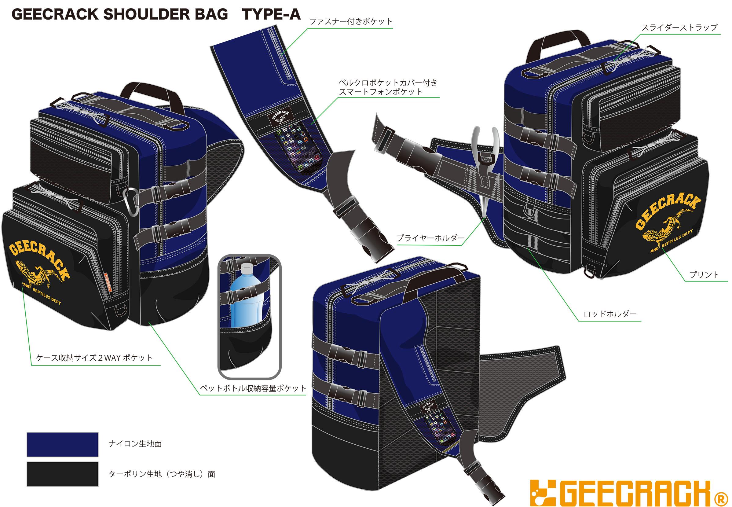 GEECRACK SHOULDER BAG-1 のコピー