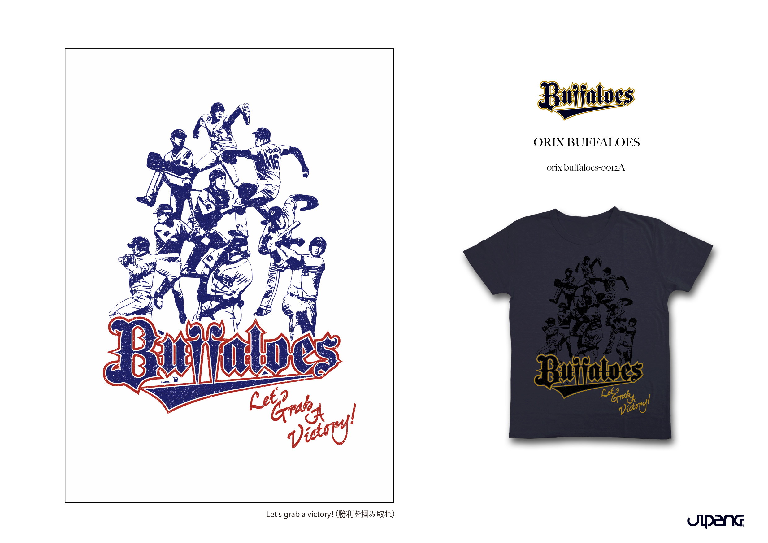 IMAGE T BUFFALOES-0012A のコピー