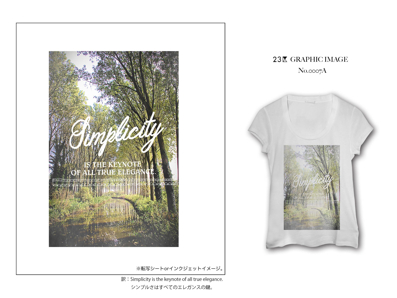23区 GRAPHIC IMAGE-0007A のコピー