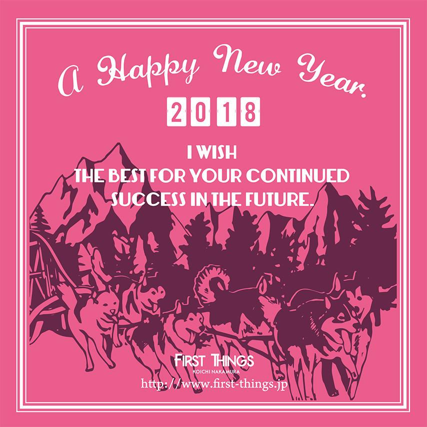 新年明けましておめでとうございます。ブログ更新少ないですが今年も新商品のデザインが公開可能になればどしどしアップしていきますよ!本年もどうぞよろしくお願い致します!!