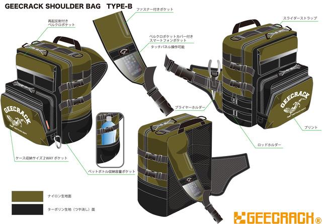 GEECRACK SHOULDER BAG