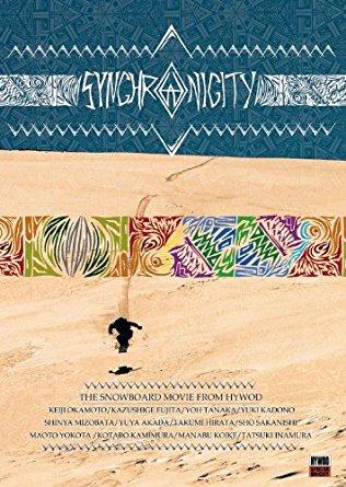 SYNCHRONICITY HYWOD [DVD] スノーボード