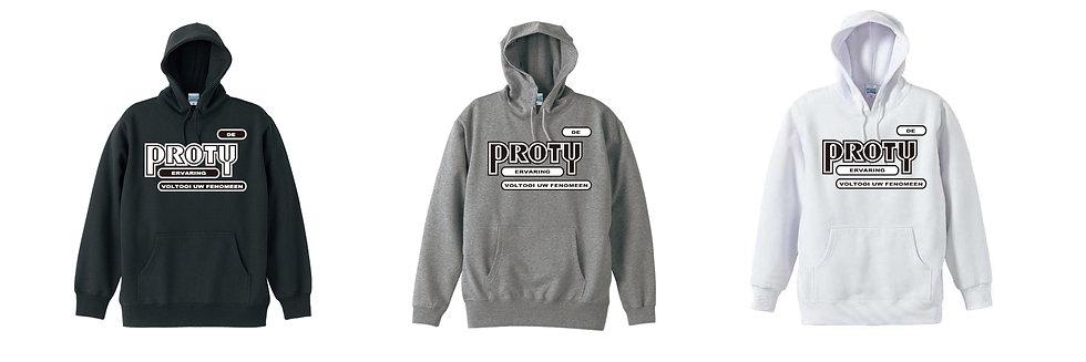 PROTY【プロッティ】 Voltooi Hood