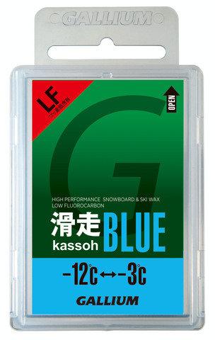 GALLIUM [ ガリウム ] 滑走BLUE (50g)
