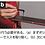 Thumbnail: SWIX [ スウィックス ]POLYSTICKS ポリスティック(透明)4 本入