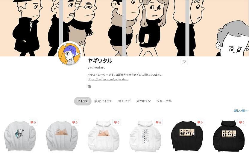 ヤギワタル ( yagiwataru )の公式アイテム通販