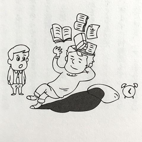 『ゆるくても続く 知の整理術』