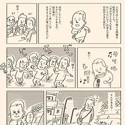 人生を見つめ直すオリジナル漫画