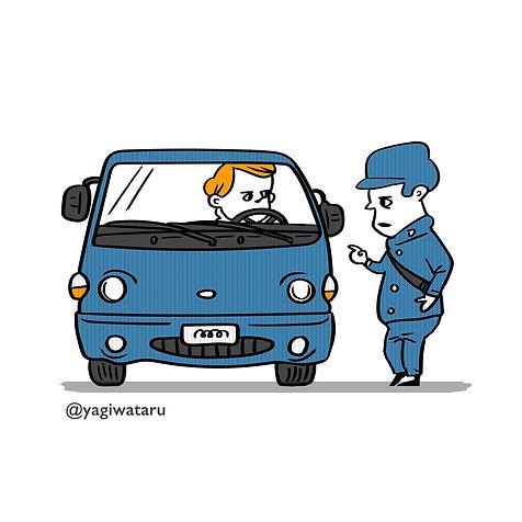 自動車に関するオリジナル作品