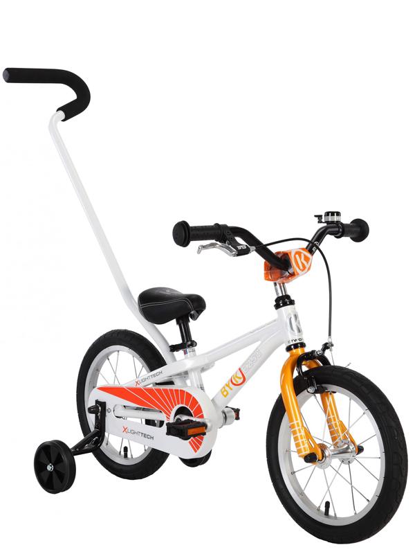 Byk E250 Orange - $299