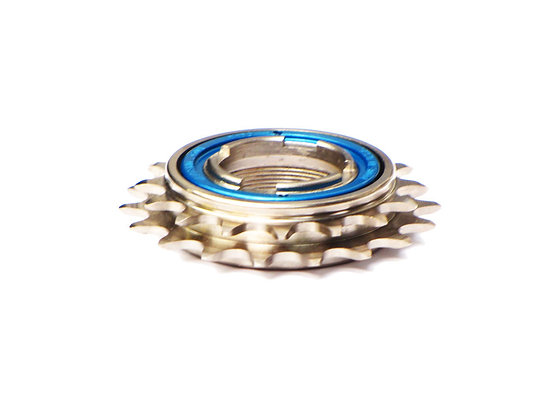 Freewheel DOS